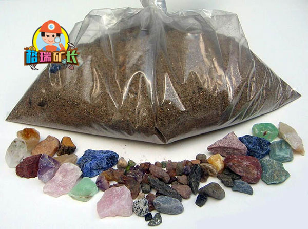 儿童淘金淘矿材料包